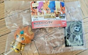 Saint Seiya Les Chevaliers du Zodiaque Bandai Mini Figurine Lion 3cm JAPON NEUF