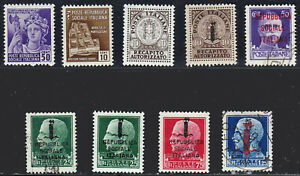 Italian Social Republic - Packet of 9 - Mint/used - no dups  - 11816