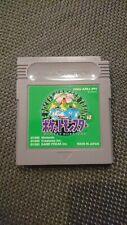 Pocket Monsters Green (Pokemon) NTSC-JP Nintendo Gameboy (Region Free)