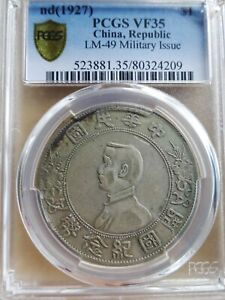 China Dollar, $1 1927, L&M-49 Military Issue, PCGS VF35