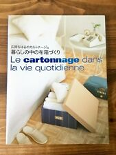 Japanese Craft Book - Chiharu Hirooka - Cartonnage