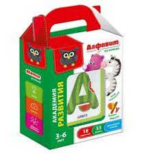 Russian Alphabet Cards on the Ring Educational Toy Azbuka ABC