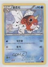 2015 Pokémon BREAKthrough (Red Flash) Base Set Korean #014 Seaking Card 2f4