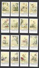 Taiwan 2016 2017 FULL Imprint 特635 Paintings Giuseppe Flowers Bird stamp