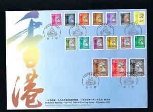 Hong Kong 1996 1997 FDC QEII Definitive stamps 16V Queen Elizabeth II