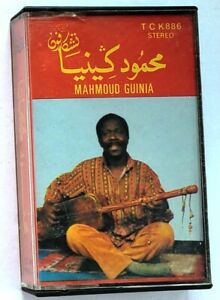 Mahmoud Guinia Cassette - Moroccan Release Gnawa Music