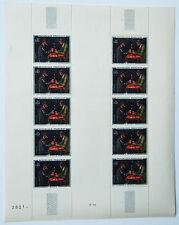 n°1321 variété : couleurs décalées, feuille complète 1961 Cézanne, neuf **