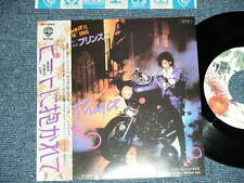 "Prince Japan 1984 Nm 7""45+Ps When Doves Cry"