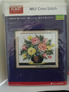 BRAND NEW BROWN VASE WITH FLOWERS COUNTED CROSS STITCH KIT 14ct Size 57 x 49cm