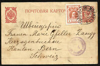 RUSSIA to SWITZERLAND old postal stationery + stamp 1915