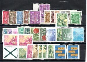 Algérie lot de 30 timbres Taxes et Préoblitérés neuf luxe TTB, à petit prix