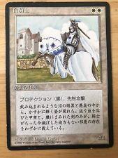 White Knight Japanese FBB 4th Edition mtg MP
