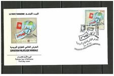 2011-Tunisia- World Stamp Exhibition «PHILANIPPON 2011»- Yokohama (Japan)- FDC