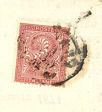 Stampa del 1873 + bollo 1862-1865 da 2 c Catalogo attrezzi agricoli di Vercelli