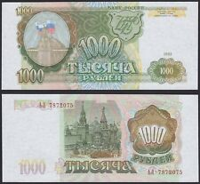 Russia 1000 Rubles 1993 Pick 257 UNC