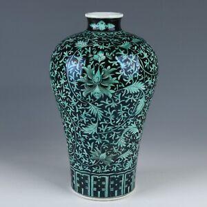Antique Chinese Green and Black Porcelain Vase