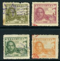 China 1930s SYS Revenue Quartet Collection VFU J494