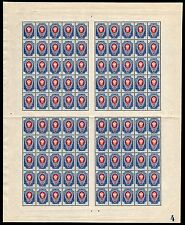 Imperial Russia, sheet of Sc# 82, Mi# 73, plt# 4, 18 mm from stamps, Wmk, MNHOG