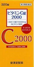 Vitamin C 2000 mg Kunikichi B2 320 tablets Skin Health Beauty Japan
