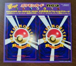 Wizards Pokemon Pokemon Japanese  NEO Pickachu 2000 Promo Card Set of 2