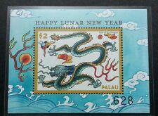 Palau Year Of The Dragon 2000 Lunar Chinese Zodiac 中国龙年 (ms) MNH