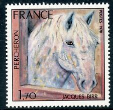 STAMP / TIMBRE FRANCE NEUF N° 1982 ** TABLEAU CHEVAL