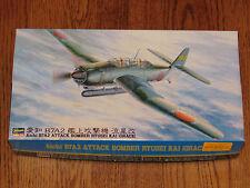 Hasegawa 1/48 Japanese Navy WWII Aichi B7A2 Torpedo Bomber Ryusei Kai Grace NIB