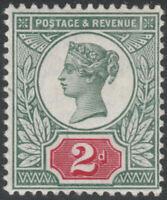 1887 JUBILEE SG200v 2d VERY DEEP GREY GREEN & CARMINE MINT VERY SCARCE