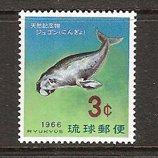 RYUKYU ISLANDS # 142 MNH DUGONG SEA COW MAMMAL