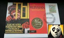 1999 ile de man 1 crown révolution russe 1917 russie premier jour coin cover fdc