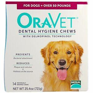 Oravet  Dental Hygiene Chews Large Dogs Over 50 lbs, 14 Chews
