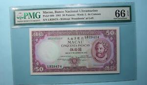 1981 MACAU 50 PATACAS P60b PMG 66EPQ INV#PM112-25
