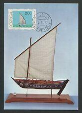 PORTUGAL MK 1977 SCHIFFE SHIPS MAXIMUMKARTE CARTE MAXIMUM CARD MC CM d6413