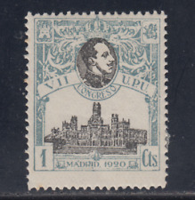 ESPAÑA (1920) NUEVO CON FIJASELLOS MLH SPAIN -EDIFIL 297 (1 cts) UPU - LOTE 1