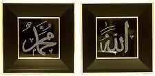 Islamic Muslim Allah & Mohammad frame / Glass & rhinestone home decorative # 991
