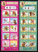 Japan 2017 MNH Post Bear Greetings 5th Anniv 2x 10v M/S Teddy Bears Stamps