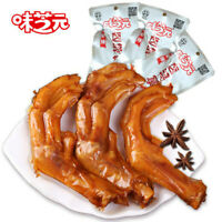 28g x 15 Bags SPICY Duck Feet Chinese Famous Snack Food 鸭掌麻辣甜口味中国特产零食小吃