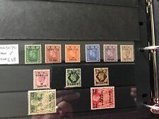 More details for boic ba somalia kgvi 1950 set of 11 sg.s21/31 mounted mint