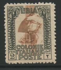 LIBYA   SCOTT#48a  PERFORATION 11  MINT NEVER HINGED