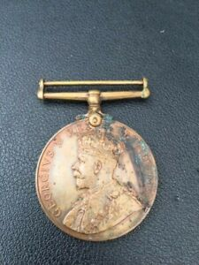GV Special Constabulary Long Service Medal to Ernest Gurr pot' entitle to more