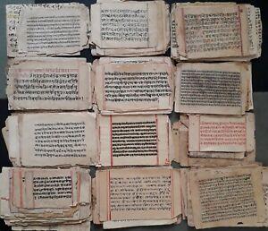 VINTAGE SANSKRIT ATTRACTIVE MANUSCRIPT 550 LEAVES-1100 PAGES, 100+ DIFFERENT.