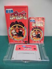 SNES -- Mahojin GURU GURU -- Boxed. Can be data save! Super famicom. JP. 15047