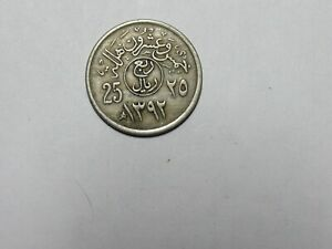 Saudi Arabia Coin - 1392 ( 1972 ) 25 Halala - Circulated