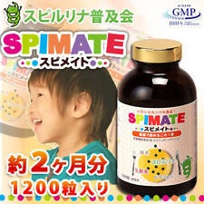 F/S From JAPAN SPIMATE Spirulina supplements 1200 Tablets / Ship by EMS!