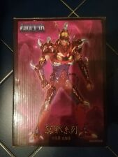 Gygant cyclops Saint Seiya Myth Cloth Kaka