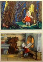 Vintage Postcard Masha and the Bear 1955 Russian cartoon Russian fairy tale