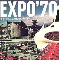 EXPO'70 Startle All the World Exposition in Osaka Japanese Book USED