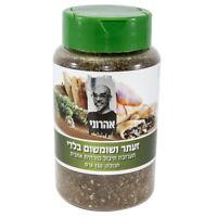 Organic Spice Powder Ground Zaatar Zatar Kosher Herbs Flavor 150 gr