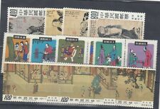 More details for china taiwan collection of 4 sets mnh jk2456