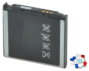 Batterie ~ Samsung A436/A437/A747/ F260/F268 (AB533640AE)